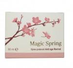 Крем дневной Magic Spring